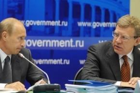 Кудрин: Все ключевые вопросы Путин будет решать сам, без правительства