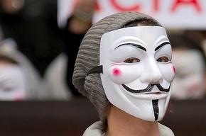 Группировка хакеров Anonymous взломала сайт Минюста США