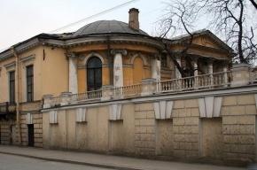 СПбГУ оштрафовали на 20 тысяч за самовольные работы в историческом ансамбле Дворца Бобринских