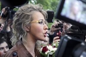 Ксения Собчак готова взять метлу и начать мести улицы