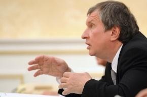 Владимир Путин еще придумает, куда пристроить Игоря Сечина