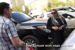 Родные зама полпреда Чечни при президенте якобы устроили потасовку в Москве