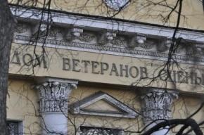 Дом ветеранов сцены не достанется Петербургу?