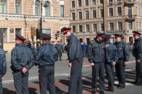 ГУ МВД по Петербургу: на шествии задержали 15 человек