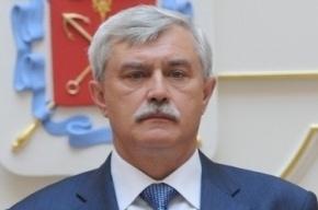 Полтавченко вспомнил погибших во время войны родственников
