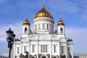 В храме Христа Спасителя неизвестные призывали участвовать в «Марше несогласных»