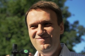 Алексей Навальный раскрыл имена своих спонсоров