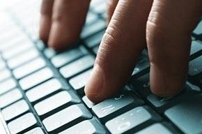 Хакеры устроили DDoS-атаку на сайт газеты