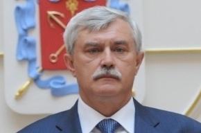 Полтавченко отстоял очередь в любимой с детства пышечной
