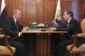 Кто вошел в новое правительство России?