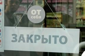 Власти спешат закрыть Исаакиевскую на ремонт и приносят извинения «за неудобства»