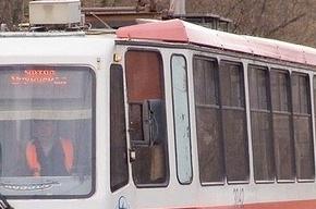 Три трамвая меняют маршруты из-за ремонта путей на Торжковской улице