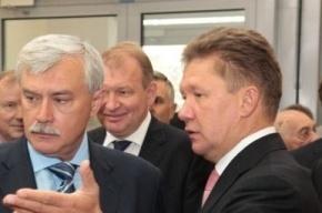 Полтавченко и Миллер прогулялись по центру Петербурга