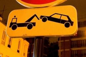 Петербуржцы будут платить за эвакуацию автомобилей