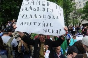 Мэрия Москвы намерена «незамедлительно» разобраться с оппозицией на Чистых прудах