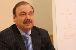 Гудков уверяет, что его бизнес разрушают за оппозиционную деятельность
