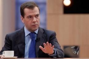 Правительство России сформировано, оно обновится на три четверти