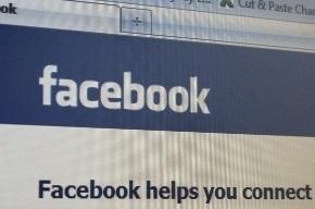 Facebook переманивает работников Apple для создания своего смартфона
