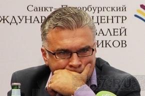 Антон Губанков нашел работу у Сергея Шойгу