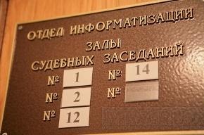 В Петербурге организатор убийства главы общества автомобилистов отделался условным сроком