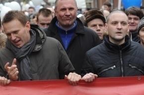 Сергею Удальцову грозит до двух лет колонии за избиение студентки