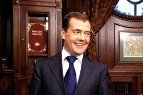 Дмитрий Медведев пристроил друга Путина главой правления «Роснефти»