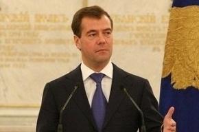 Коммунисты и эсеры против Медведева на посту премьер-министра