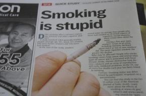 В России хотят запретить курить в барах, на работе и в поездах