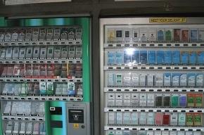 Глава Минздрава заявила о скорой смерти табачных киосков в России