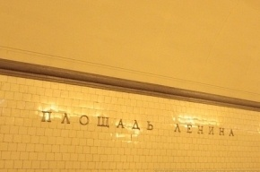 Вход на станцию «Площадь Ленина-1» ограничат на неделю