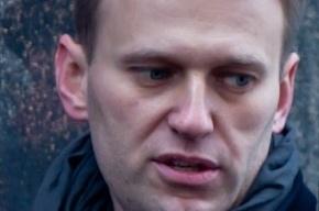 Алексея Навального заподозрили в отмывании денег