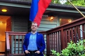 Медведев опубликовал фото с