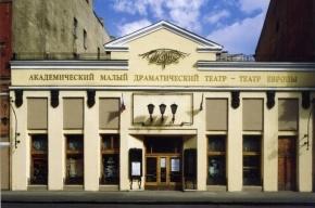 Для Малого драматического театра нашли площадку в Петербурге