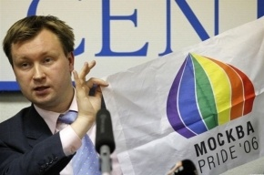 В Петербурге впервые оштрафовали за пропаганду гомосексуализма