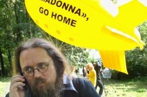 Прокуратура взялась за протодиакона Кураева, предложившего заложить бомбу на шоу Мадонны