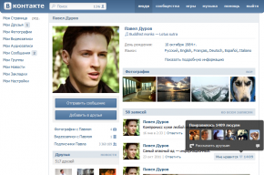 В Турции заблокировали «ВКонтакте» - обозленные россияне не хотят ехать в страну