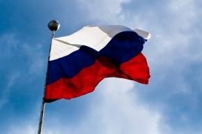 В Кронштадте надругались над государственным флагом России