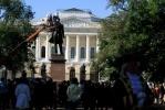 Памятник Пушкину отмыли: Фоторепортаж