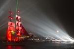 Фоторепортаж: «Алые паруса 2012 »