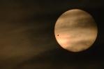 Прохождение Венеры по диску солнца – прямая трансляция еще идет: Фоторепортаж