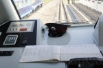 Фоторепортаж: «Детская железная дорога»