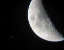 Сатурн: Фоторепортаж