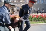 Фоторепортаж: «Анархисты, мел, асфальт, ЗакС, 5 июня 2012»