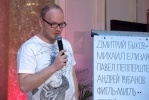 """""""Национальный бестселлер 2011"""": Фоторепортаж"""