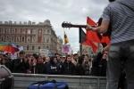Фоторепортаж: «Митинг против полицейского произвола 3 июня 2012»