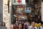 Макао (КНР): Фоторепортаж