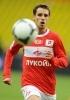 Фоторепортаж: «Футболисты сборной России на Евро-2012»