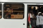 Фоторепортаж: «Маршрутки и социальные автобусы воюют за остановки»