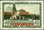Мавзолей Ленина: Фоторепортаж