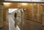 Фоторепортаж: «Станция «Спасская»»